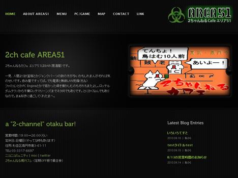 2chcafe_top.jpg